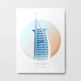 The Burj Al Arab Metal Print