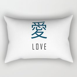 JapaneseLoveWord. Rectangular Pillow