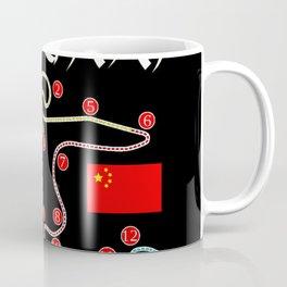 Shanghai F1 Coffee Mug