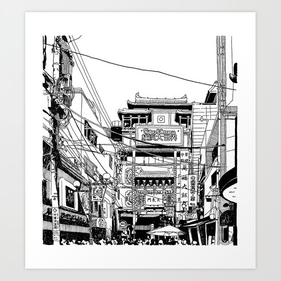 Yokohama - China town Art Print