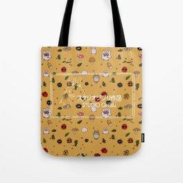 Ghibli Pattern Tote Bag