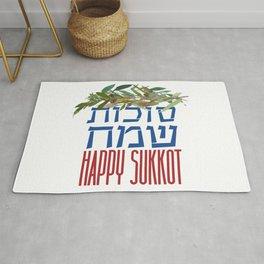 Happy Sukkot - Jewish Holiday of Sukkot Art Rug