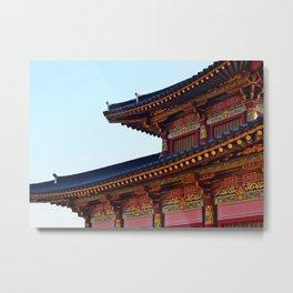 Asia_4 Metal Print