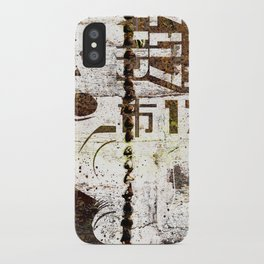 City 17 iPhone Case