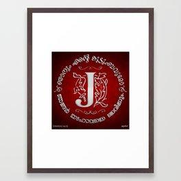 Joshua 24:15 - (Silver on Red) Monogram J Framed Art Print