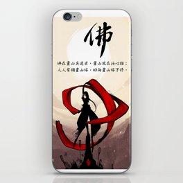 Chinese Dance iPhone Skin
