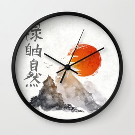 Japanese Landscape Art v6 Wall Clock