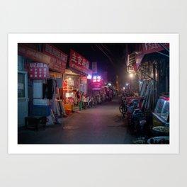 Beijing Huotong Art Print