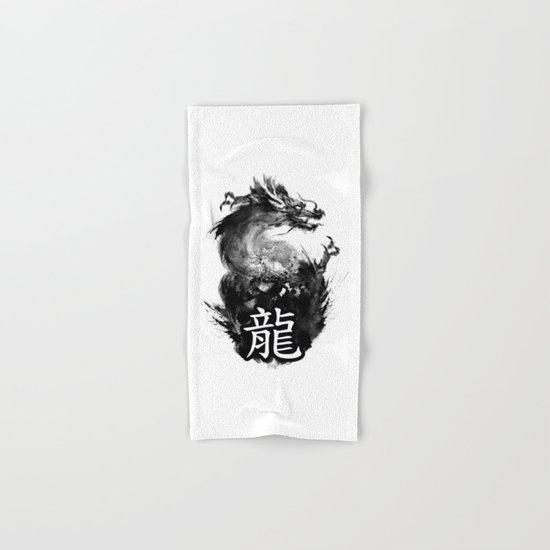 Dragon Hand & Bath Towel