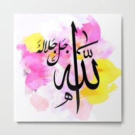الله جل جلاله Metal Print