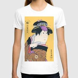 Toshusai Sharaku - 4rd, Iwaihanshiro, Country Girl - Digital Remastered Edition T-shirt