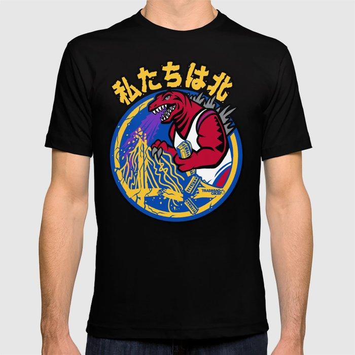 Raptors Godzilla Kanji (No Translation) T-shirt