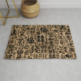 Chinese characters - Lucky Symbols Pattern Rug