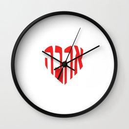 Ahava Heart Love Hebrew Word Funny Jewish Design Gift Humor Cool Pun Wall Clock