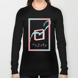 Inseguridades  Long Sleeve T-shirt