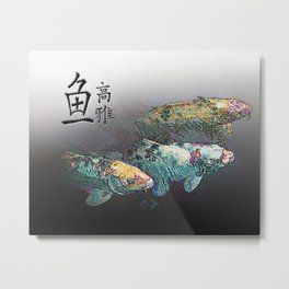 Koi Fish Calligraphy Digital Painting Metal Print