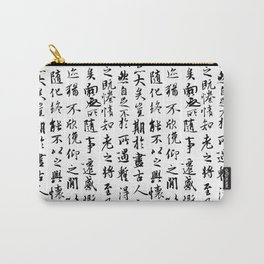 Ancient Chinese Manuscript, No. 1 Carry-All Pouch