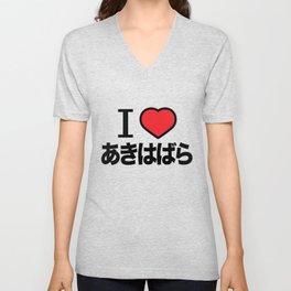 I Love Akihabara Unisex V-Neck