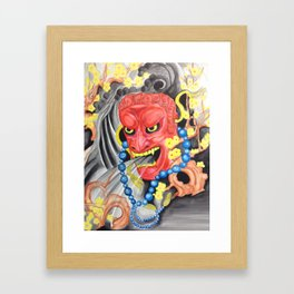 Fudomio Buddhas Guardian with Plum Tree (water color) Framed Art Print