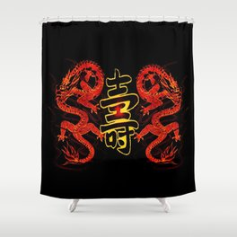 Asian Long Life Red Shower Curtain