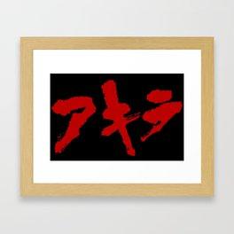 Akira Grafitti Framed Art Print