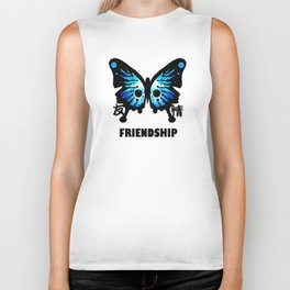 Friendship Biker Tank