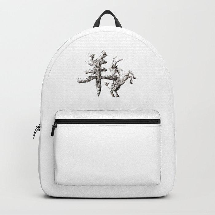 The Zodiac 12 - Goat Backpack