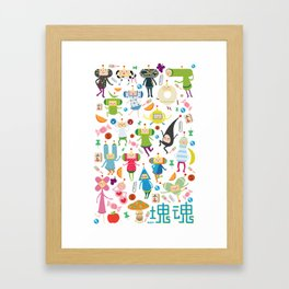 KATAMARI DAMACY Framed Art Print
