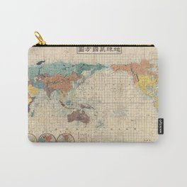 ANCIENT MAPS 1 CHINESE Carry-All Pouch