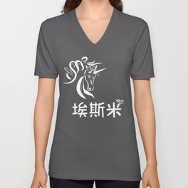 Chinese Name for Esme Unisex V-Neck