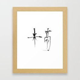 NAME: MICHAEL IN CHINESE WORD OF CANTONESE TRANSLATION Framed Art Print