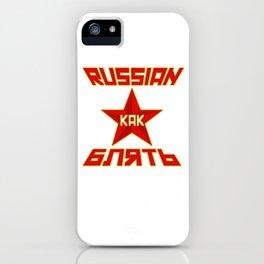 Russian as Blyat RU iPhone Case