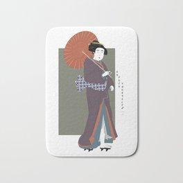 Geisha Giving You The Finger Bath Mat