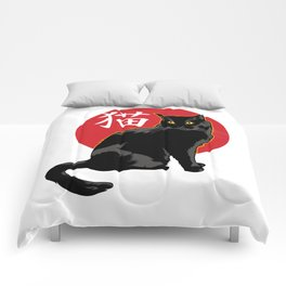 A black cat with hieroglyph Comforters