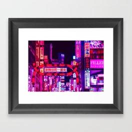 Red Gate Of Shinjuku Framed Art Print