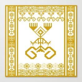 old symbols Canvas Print