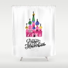Moscow Kremlin Illustration Shower Curtain