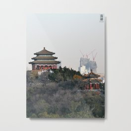 The new and the old: Chinese pavilion in Beihai Park with the view of a construction site behind Metal Print