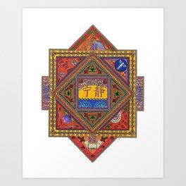 Meditations on Serenity Art Print
