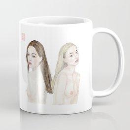 Back to Back Coffee Mug