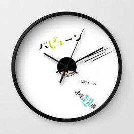 "Japanese slang ""Babyu-nn"" Wall Clock"