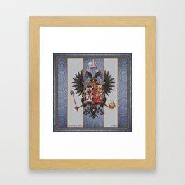 Imperial Splendour Framed Art Print