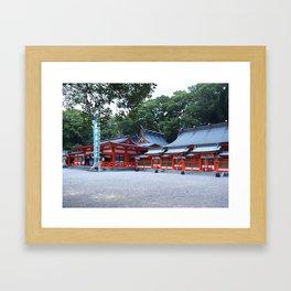 Hayatama Shrine Framed Art Print