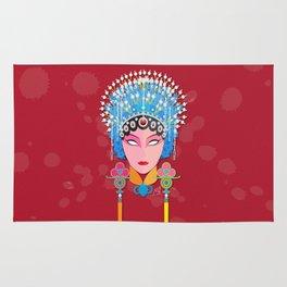 Beijing Concubine Rug