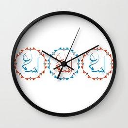 Asmaa اسماء | Arabic Name - Arabic Style Wall Clock