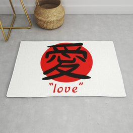 Japanese Word for Love Kanji Aesthetic Art Gift Rug