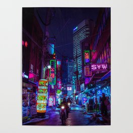 Cyber Seoul Poster