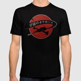 Space Cowboy - Red Sun T-shirt