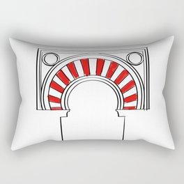 Arco Omeya Rectangular Pillow