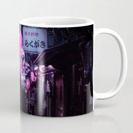Tokyo Nights / Memory Lane / Liam Wong Coffee Mug